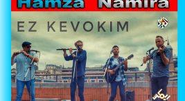 Hamza Namira Ez Kevokim Şarkı Sözleri